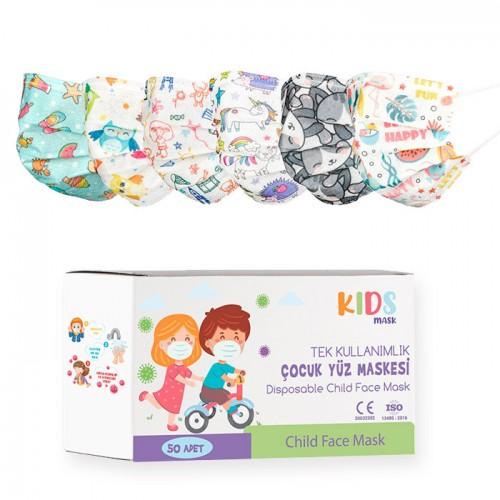 50 броя детски медицински маски с разнообразна картинка