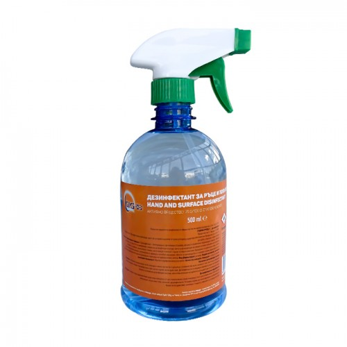 Течен дезинфектант за ръце предмети и повърхности 0.500 мл.