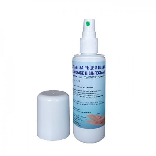 Препарат за дезинфекция на повърхности и ръце 100 ml спрей