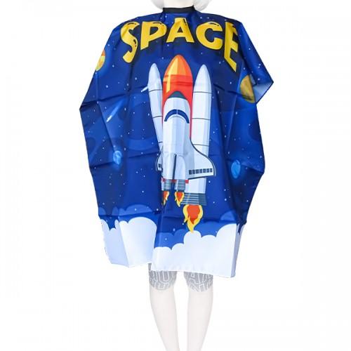 Пелерина за подстригване за деца Space